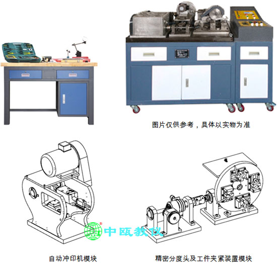 SZJ-ZPZT016型 机械装配技能综合实训平台